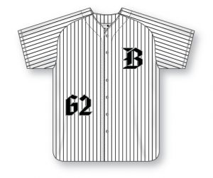Pinstripe Full-Button Warpknit Baseball Jersey